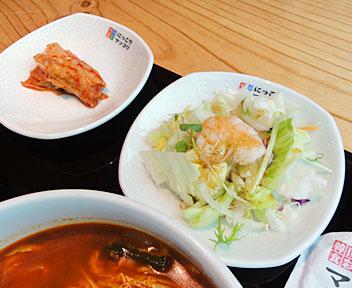 韓国食彩 にっこりマッコリ 高田馬場店/ダッケジャン