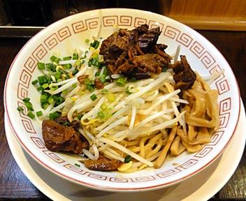 博多らあめん kokoroBA/油そば太麺