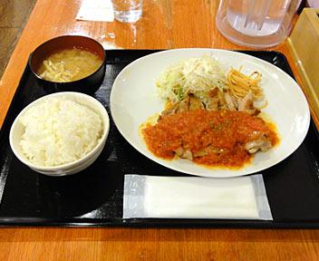 太陽のテーブル/チキンステーキ