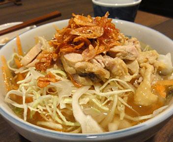 珈琲・家庭料理 aunt/アント/インドネシア風鳥のスープかけご飯/おかかマヨ