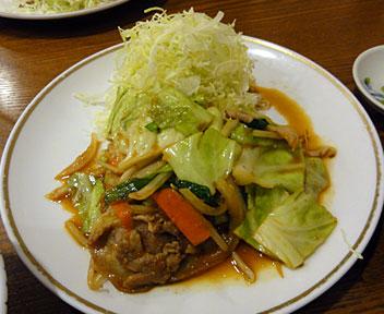 むさし/豚スタミナ焼き定食