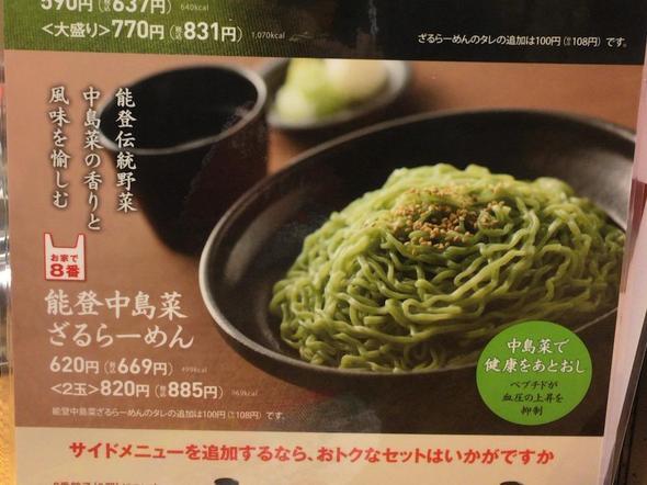 20170515024116_gourmetvox.jpg